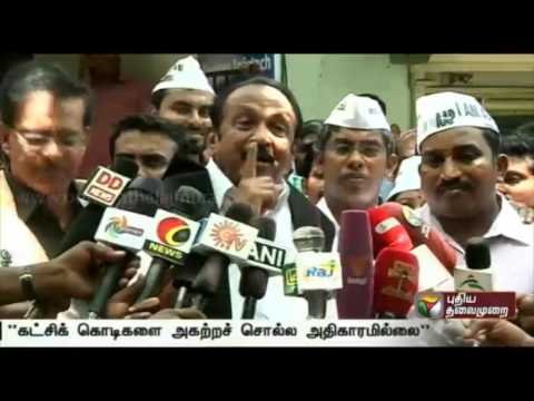 MDMK-supremo-Vaiko-accuses-Police-ask-to-remove-party-flags-from-vehicles