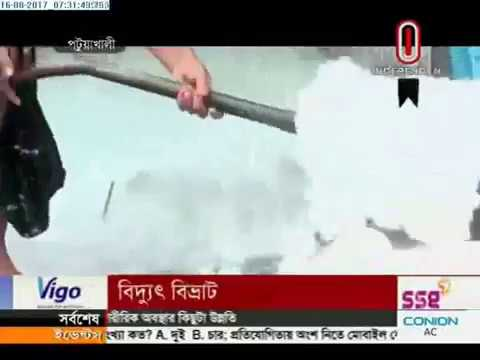 Power crisis: Fish traders suffer in Alipur, Mohipur (16-08-2017)