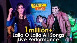 Swaraj & Sunmeera's Stage Performance in 4 songs of LAILA O LAILA At Jagadhatri Mela 2017 - Baripada