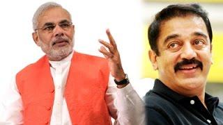 Kamal's Reply to PM Narendra Modi