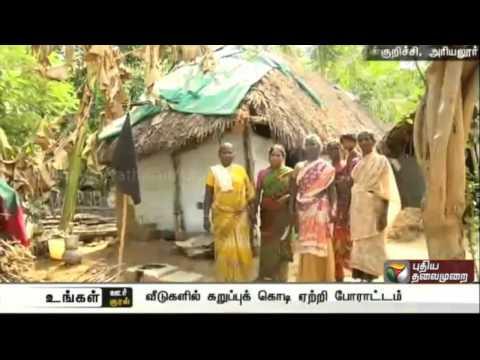 Ariyalur-Cholankurichi-people-protest-demanding-free-house-pattas