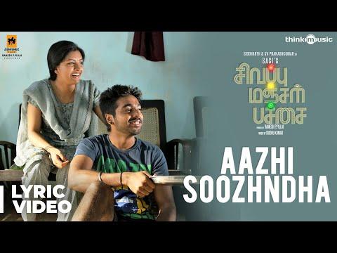Sivappu Manjal Pachai | Aazhi Soozhndha Song