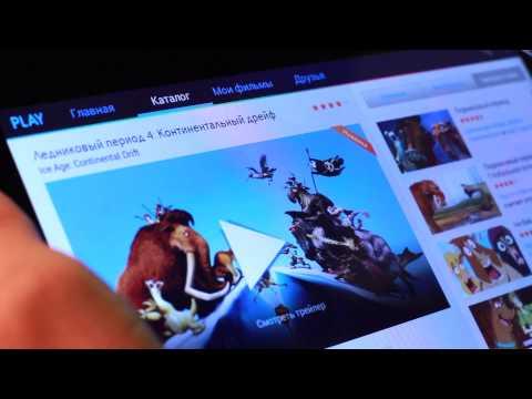 Video of Play: фильмы