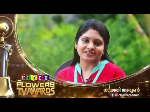 Kitex Flowers TV Awards | Gayathri Arun | Wishes