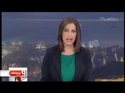 Αλ. Τσίπρας-Ζ. Ζάεφ: Χτίζουμε γέφυρες, γκρεμίζουμε τείχη | 02/04/19 | ΕΡΤ
