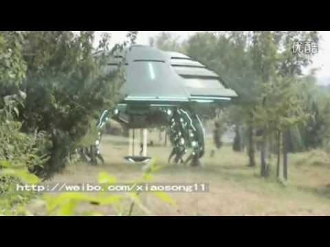 「驚奇」中國大陸竟然拍到UFO,還有外星人入鏡!