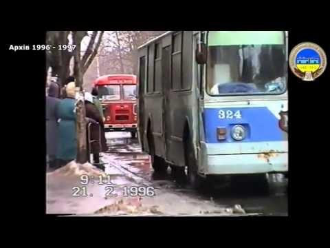 Як виглядало наше місто та громадський транспорт у Черкасах 20 років назад