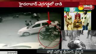 Video SC ST Commission Chairman Errolla Srinivas Reaction    Inter-caste couple attacked in Hyderabad MP3, 3GP, MP4, WEBM, AVI, FLV September 2018