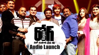 Rogue  Audio Launch LIVE || Puri Jagannadh || Ishan, Mannara,  Angela