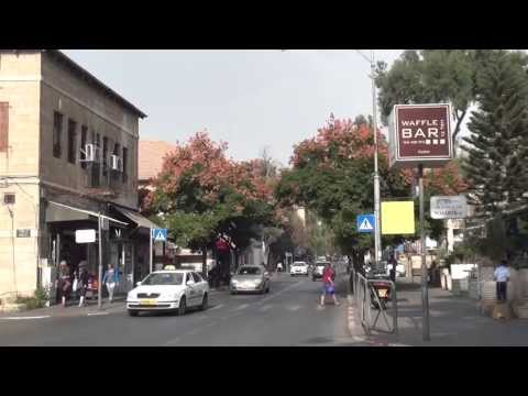 תערוכת חוצות – שירי יהודה עמיחי