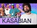 Плейлист KASABIAN | 35 треков, чтобы прокачать музыкальный вкус