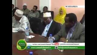 Warka Somali Channel Muqdisho: Golaha Wasiirada Soomaaliya&amp;wasiiradii Hore 17 11 2012