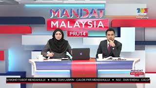 Video PRU 14 | Mandat Malaysia - Keputusan #PRU14 (Part 12) MP3, 3GP, MP4, WEBM, AVI, FLV Oktober 2018