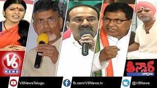 AP Government Scams Employees Fund - Krishna Board Biased Towards AP - Teenmaar News Nov 1st 2014