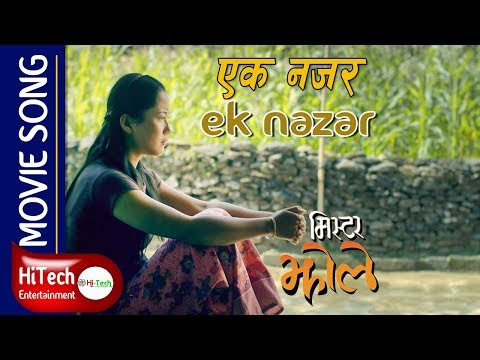 (Mr Jholay | Ek Nazar | Movie Song | Daya Hang Rai | Deeya Pun | Barsha Raut | Prawin Khatiwada - Duration: 3 minutes, 14 seconds.)