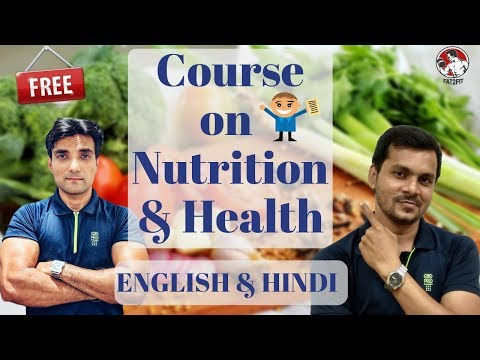 Dieters tea - Course on Nutrition & Health in Hindi - Macros, Metabolism, Diet Strategies, Eating Disorders