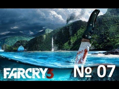Far Cry 3 - Серия 7 (Знакомство с Цитрой)