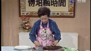 傅培梅時間 - 蹄花燒海參
