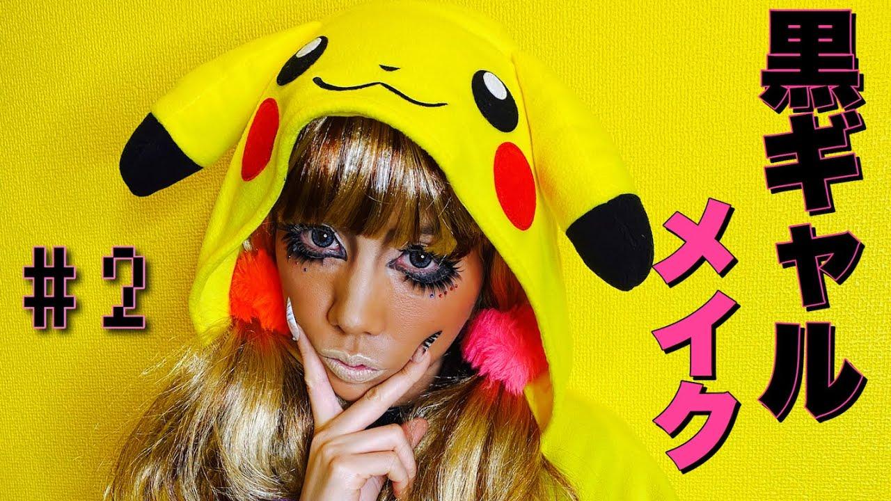 女優さんのチャンネルの中でも異彩を放つ仲里依紗さんのYouTubeチャンネル「仲里依紗です。」の魅力