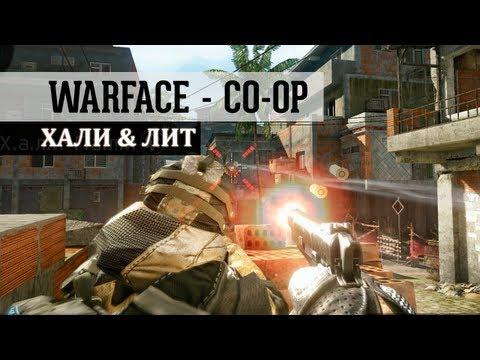 Warface Coop: Хали & Лит