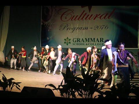 Grammar College Cultural Program 2076