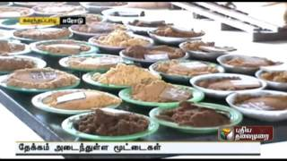 Pazhani Devasthanams stopped the Procurement / purchases of sugar