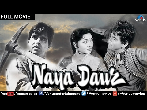 Naya Daur Full Movie | Dilip Kumar Movies | Superhit Bollywood Classic Movies | Hindi Movies