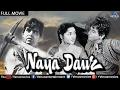 Naya Daur Full Movie   Dilip Kumar Movies   Superhit Bollywood Classic Movies   Hindi Movies