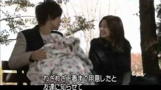 Download Video Destiny- Kim Hyun Joong & Jung So Min MP3 3GP MP4