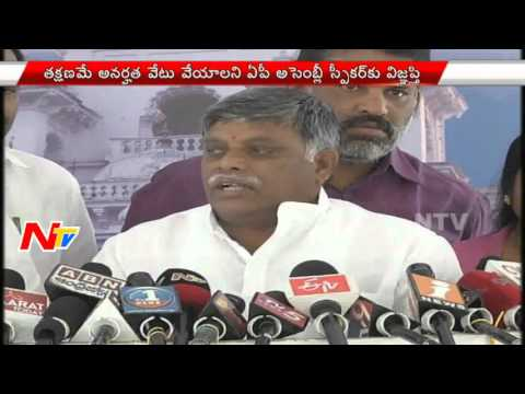 YSRCP-MLAs-Complaints-To-Speaker-On-Defected-MLAs-To-TDP-Party-NTV-05-03-2016