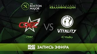 CDEC Gaming vs iG Vitality,Boston Major Qualifiers - China [Tekcac]