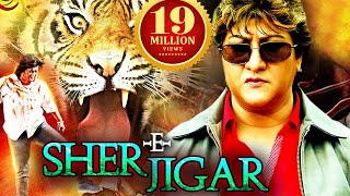 Sher E Jigar (2017) New Released Hindi Dubbed Movie   Action Movie   Hindi Movies 2017 Full Movie