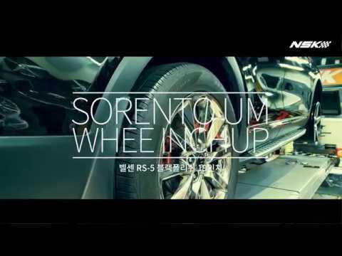 올뉴쏘렌토UM 벨센 RS-5 블랙폴리쉬 19인치 인치업 장착영상