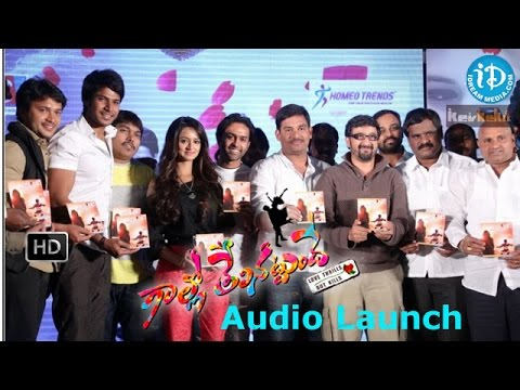 Gallo Telinattunde Movie - Audio Release - Ajay, Kousalya