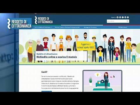 Ιταλία: Ελάχιστο εισόδημα 780 ευρώ για όλους