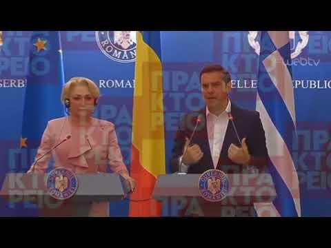 Αλ. Τσίπρας: Σημαντικό διπλωματικό πλαίσιο συνεργασίας στα Βαλκάνια η τετραμερής Σύνοδος