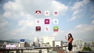 하나투어 - 해외여행,국내여행,항공,호텔 하나면 돼 YouTube 동영상