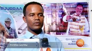 What's new , coverage on Heineken beer factory in Ethiopia