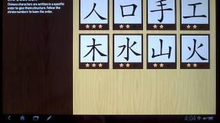 Monkey Write Chinese (Full) YouTube video