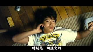 Nonton My Ps Partner Film Subtitle Indonesia Streaming Movie Download