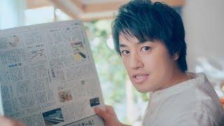 斎藤工が甘く、やさしく語りかけてくる/CM『読売新聞 タクミと本紙 告白篇』(15秒ver)