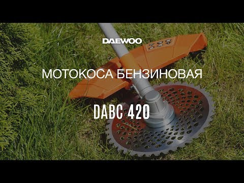 Триммер бензиновый Daewoo DABC 420