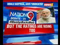 Moodys upgrade Indias rating for the first time in 14 years: Nation at 9 - Video
