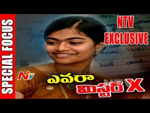 Rishiteshwari's Father Exclusive Interview | Who is Mr. XX in Dairy | Rishiteshwari Mysterious Death