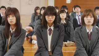Nonton  Teaser  Asahinagu  Live Action 2017  Film Subtitle Indonesia Streaming Movie Download