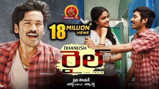 Video Rail Full Movie (Thodari) - 2018 Telugu Full Movies - Dhanush, Keerthy Suresh - Prabhu Solomon MP3, 3GP, MP4, WEBM, AVI, FLV September 2018