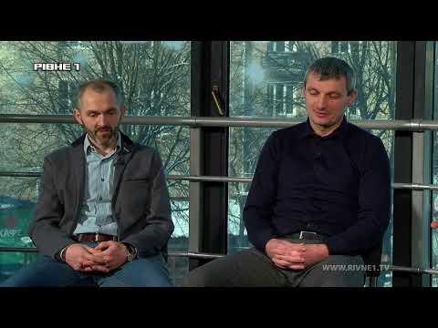 """""""Час футболу на Рівне 1"""" від 22.01.2018 [ВІДЕО]"""