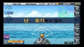 강철손의 낚시여행3 YouTube 동영상