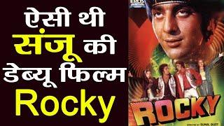 Video Rocky Movie Review: तो ऐसे Review थे संजय दत्त की पहली फिल्म के | Sanju | वनइंडिया हिंदी MP3, 3GP, MP4, WEBM, AVI, FLV Oktober 2018