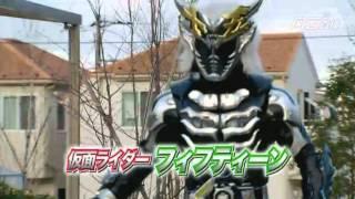 New teaser : Heisei Riders vs. Shōwa Riders: Kamen Rider Taisen feat.Super Sentai